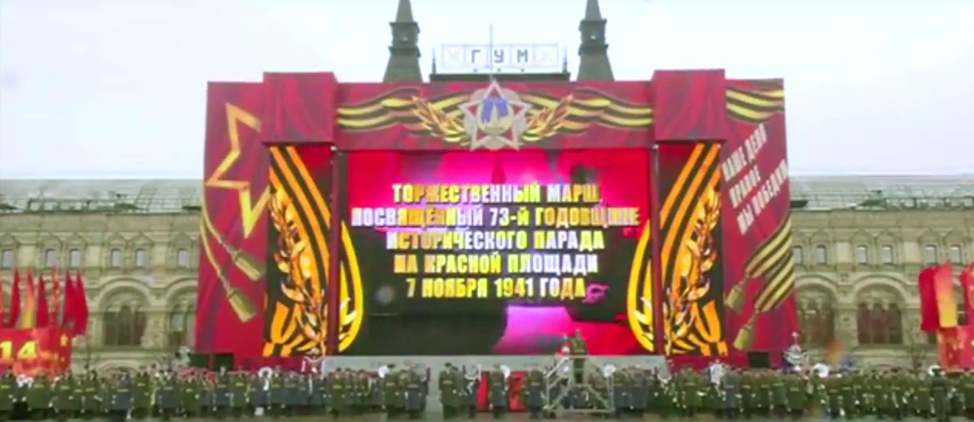 Монтаж праздничного оформления 7 ноября на Красной площади