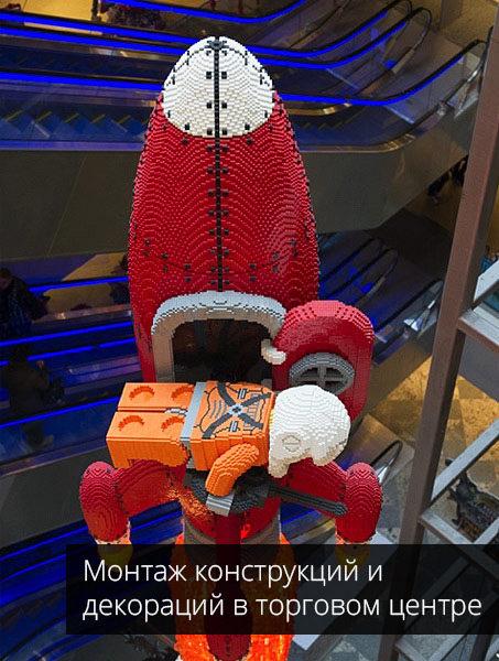 Монтаж конструкций и декораций в торговом центре