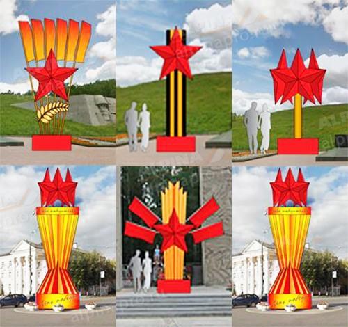 Объемно-декоративные конструкции для оформления города на День Победы