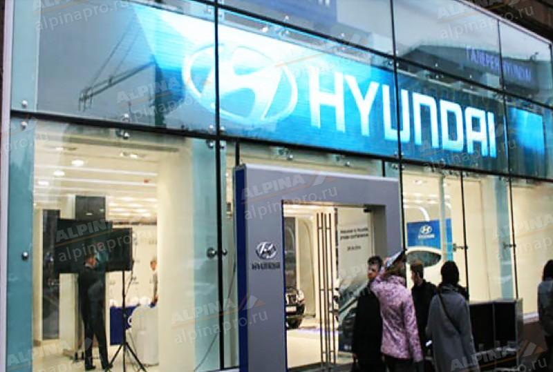 Спайдерное остекление в Галерее Hyundai