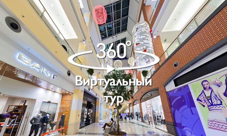 Монтаж светящихся шаров и других конструкций в ТК Метрополис