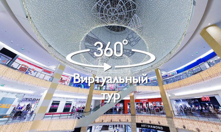 Объёмная трёхуровневая светящаяся люстра в ТЦ Метрополис