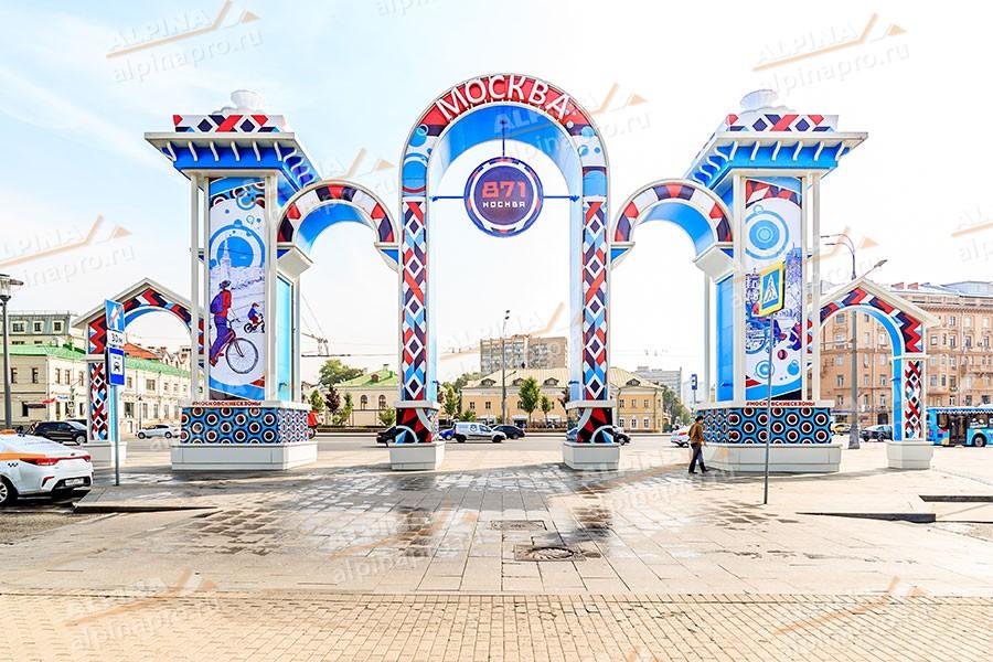 Строительство арочных художественных композиций возле метро Баррикадная