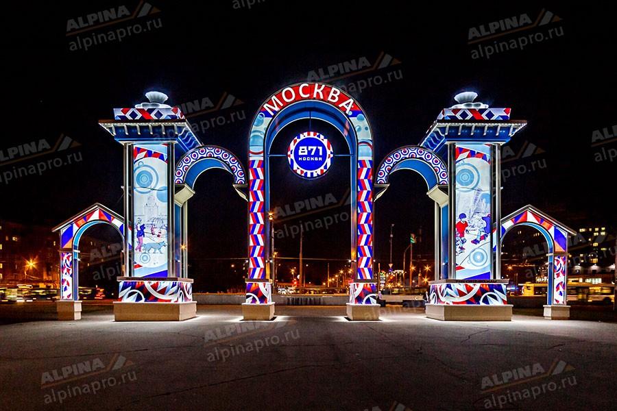 Монтаж и демонтаж декоративных арок возле метро Университет