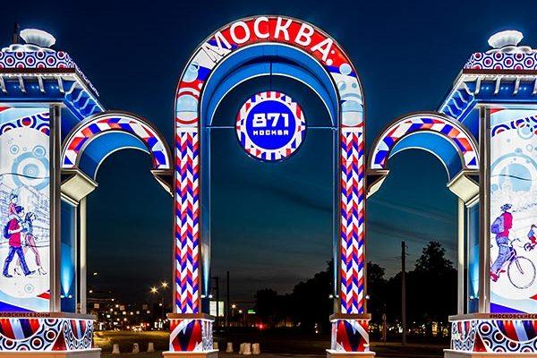 Строительство арок ко Дню города в Москве