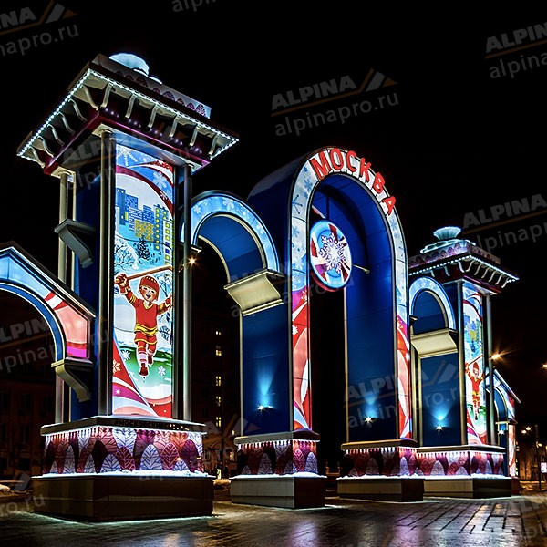Строительство арочных конструкций в Москве к празднованию Нового Года 2019