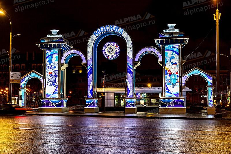 Монтаж и демонтаж новогодних арок метро Сухаревская