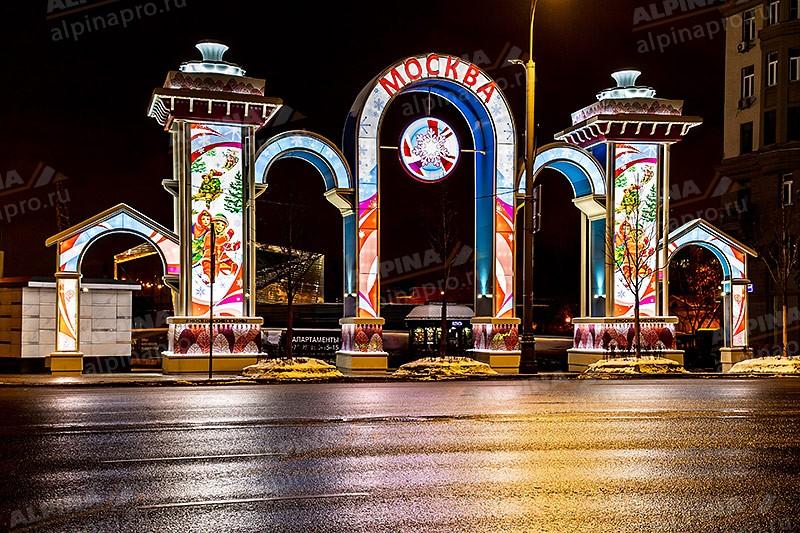 Строительство новогодних конструкций в Москве у метро Курская