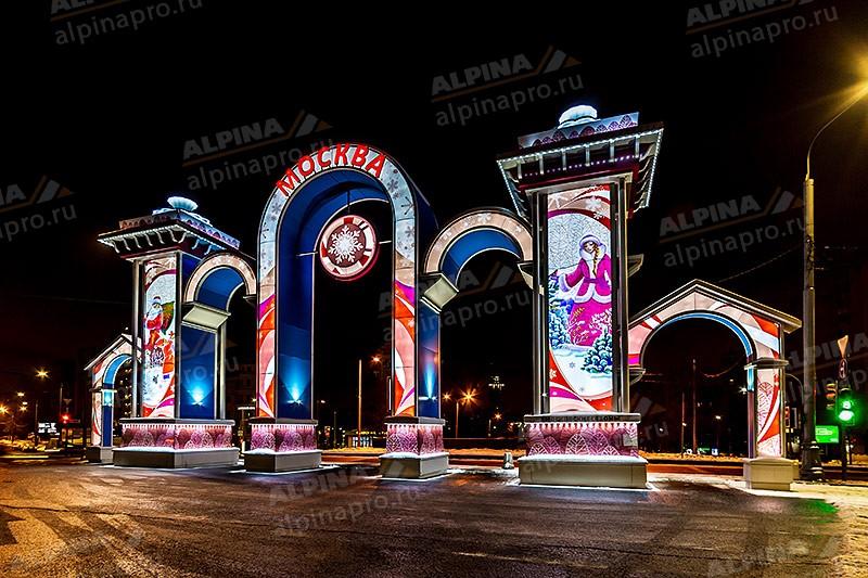 Компания Альпина произвела оформление Москвы к Новому Году 2019 арочными конструкциями