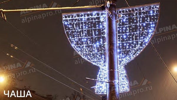 Установлены световые консоли на столбы освещения