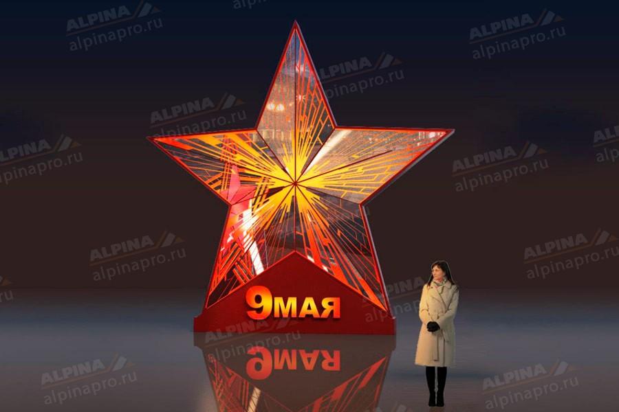 Конструкция Звезда для оформления города ко Дню Победы 9 мая